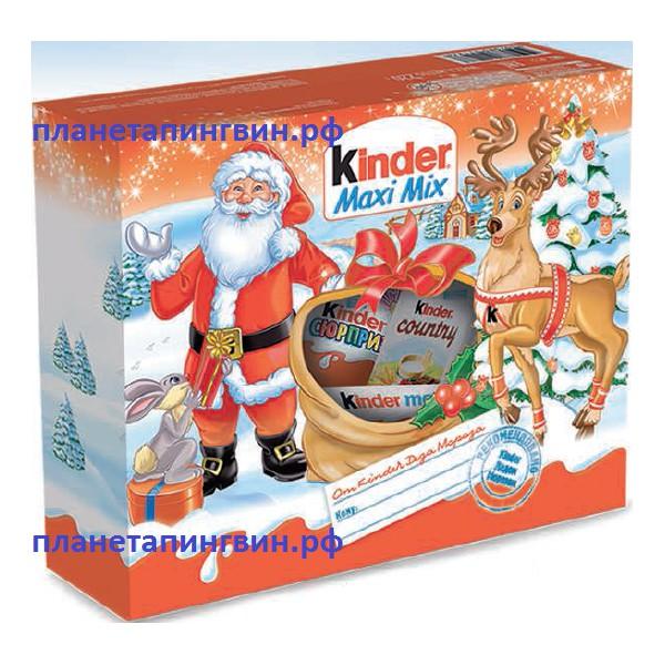 Екатеринбург новогодние подарки