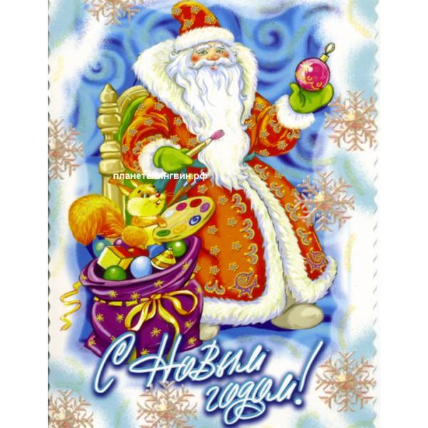 Уютная новогодняя открытка
