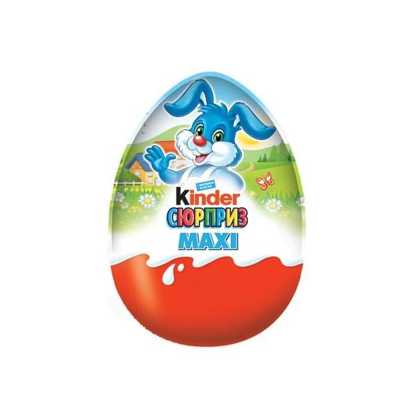 Большое яйцо с подарками